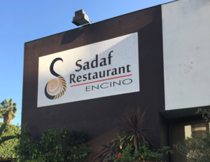PaintedSign_SadafRestaurant_PremiumSignSolutions