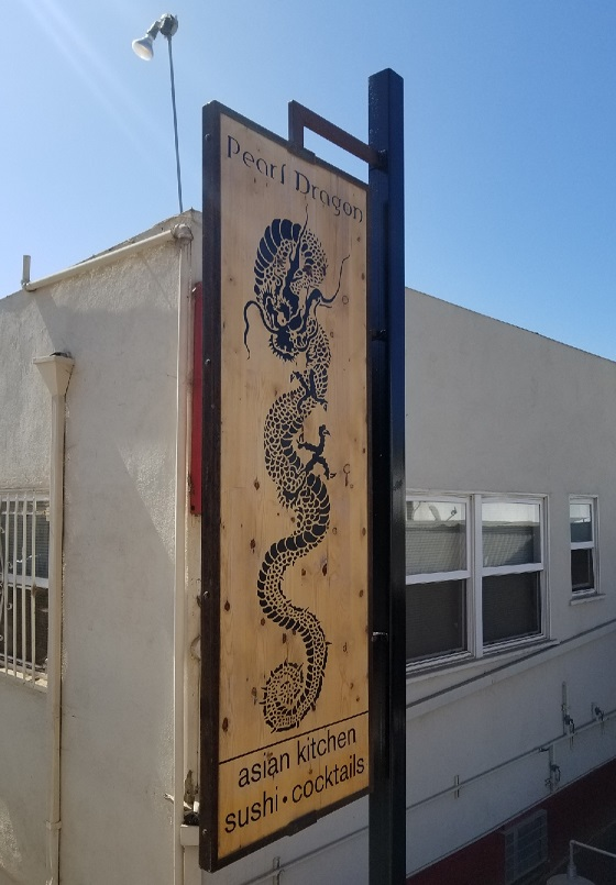 Wooden Blade Sign For Pearl Dragon In Pacific Palisades