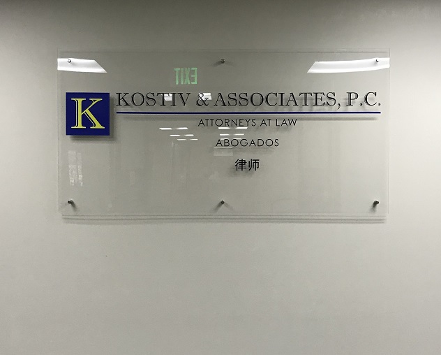 cut vinyl, print vinyl, acrylic sign, inteiror sign, lobby sign, sign makers, los angeles, law firm