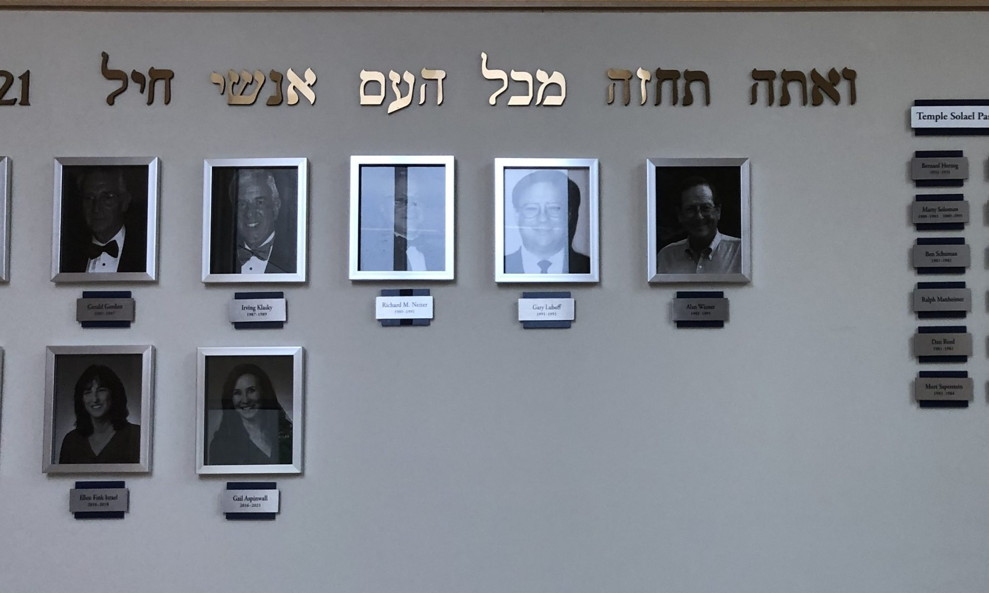 Temple Judea's President's Wall. The Tarzana synagogue honors those who served in the distinct position with this commemoration wall.