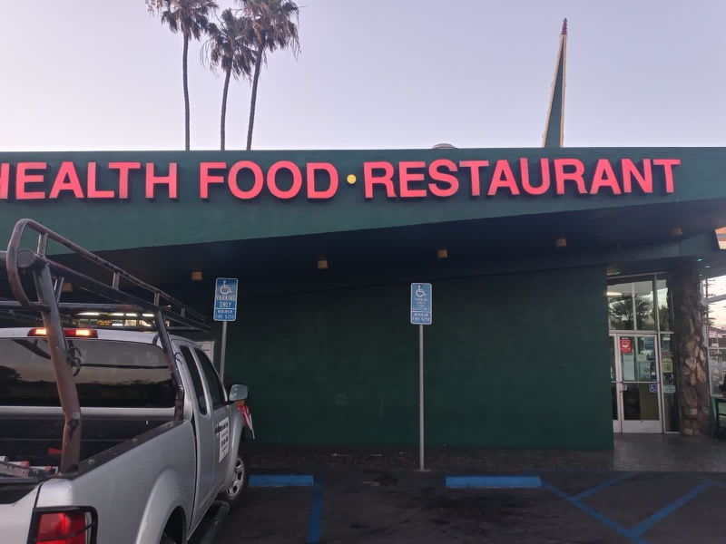 We did illuminated sign repair for Simply Wholesome in Los Angeles. The maintenance was for their storefront sign.